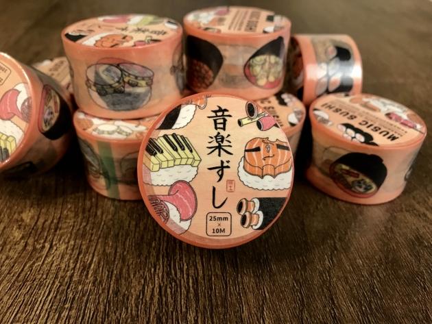 音樂壽司紙膠帶 1